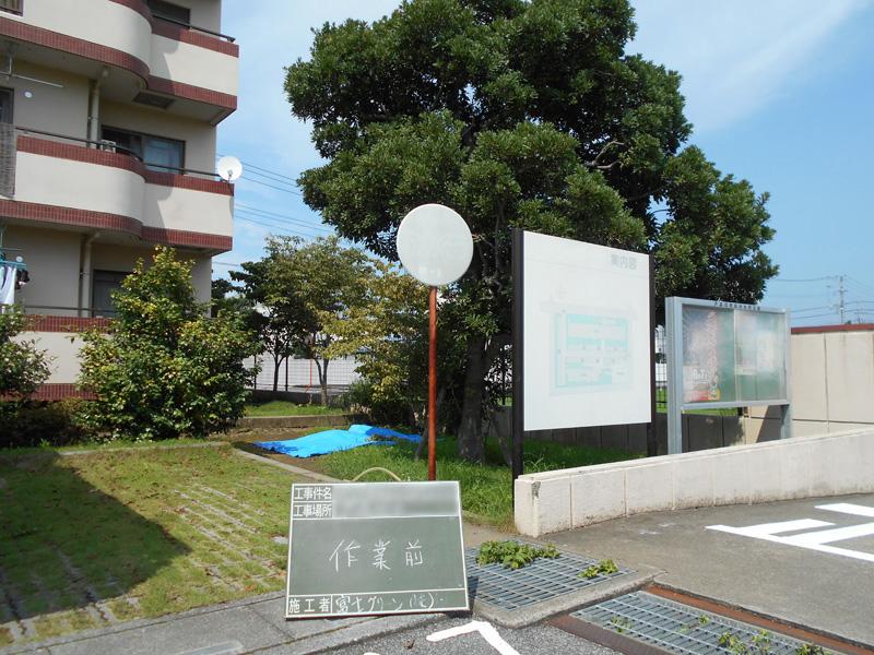 市営住宅の樹木代採剪定業務
